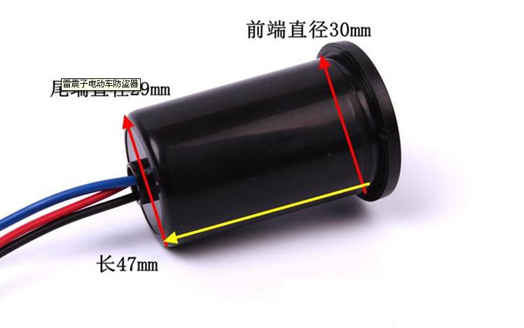电动车蓄电池的充电,放电作用是什么对防盗器有没有?