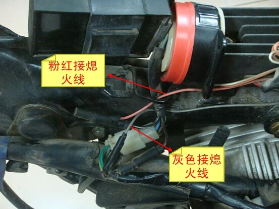 雷震子:摩托踏板车如何改无匙一键启动及怎么安装接线