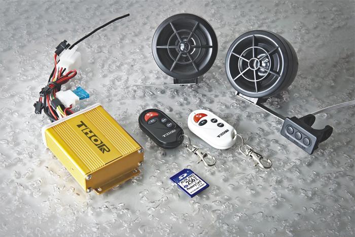 摩托车MP3防盗器