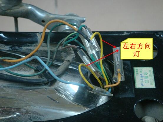 雷震子:摩托踏板车如何改无匙一键启动及怎么安装接线图