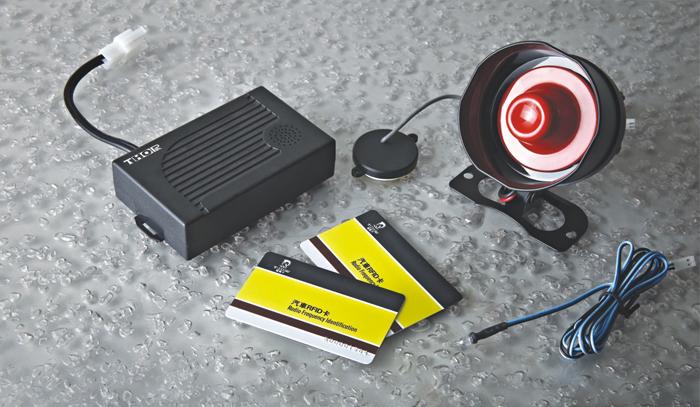 雷震子汽车智能感应防盗器RFID