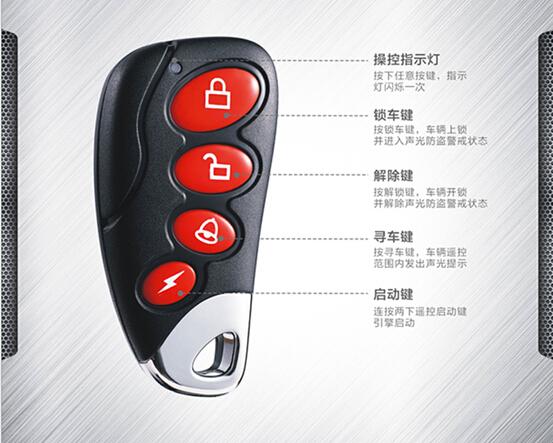 【定制电动车防盗器专家】东莞客户找防盗器厂家:雷震子