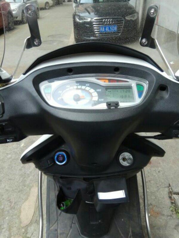 摩托车一键启动