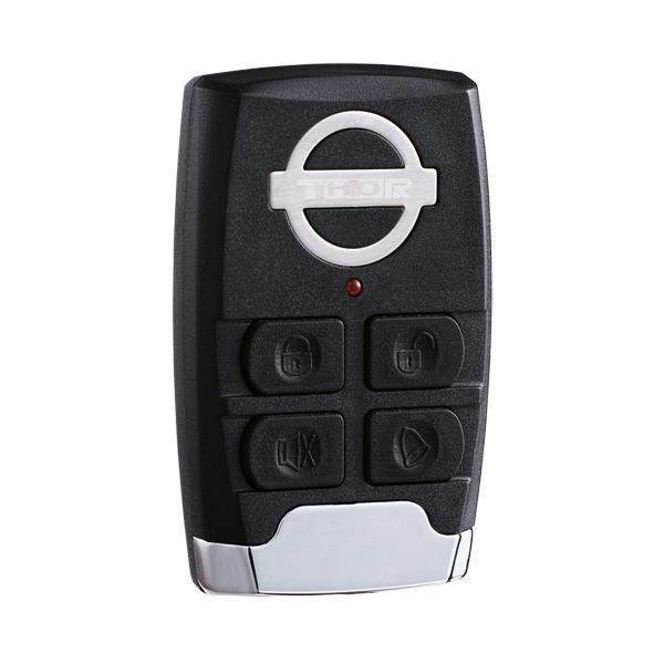 摩托车智能暗锁防盗报警器RFID