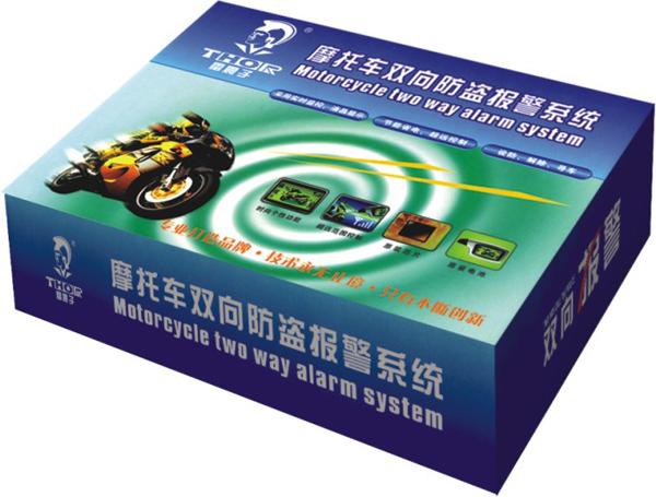雷震子摩托车双向防盗器包装