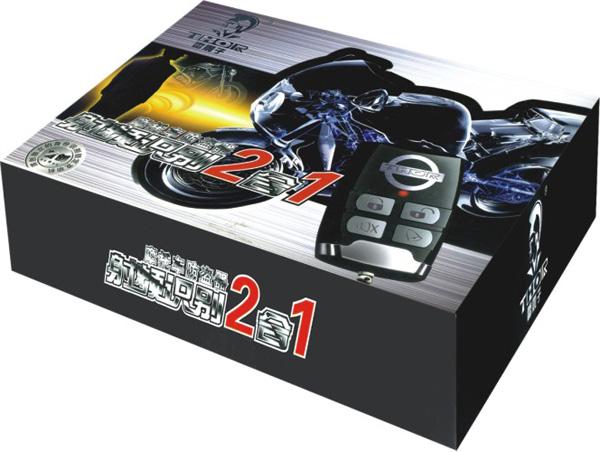 雷震子摩托车防盗器包装RFID