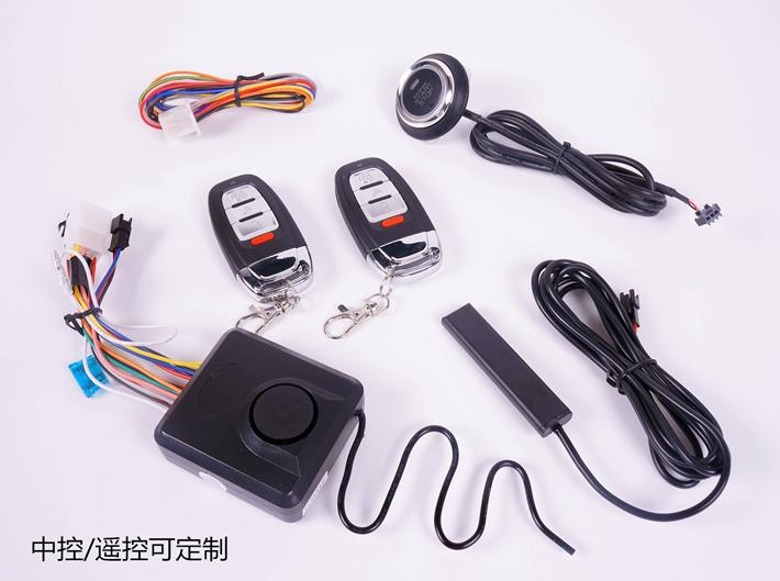 雷震子电动/摩托车智能感应中控系统