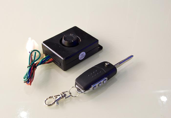 雷震子电动车防盗器