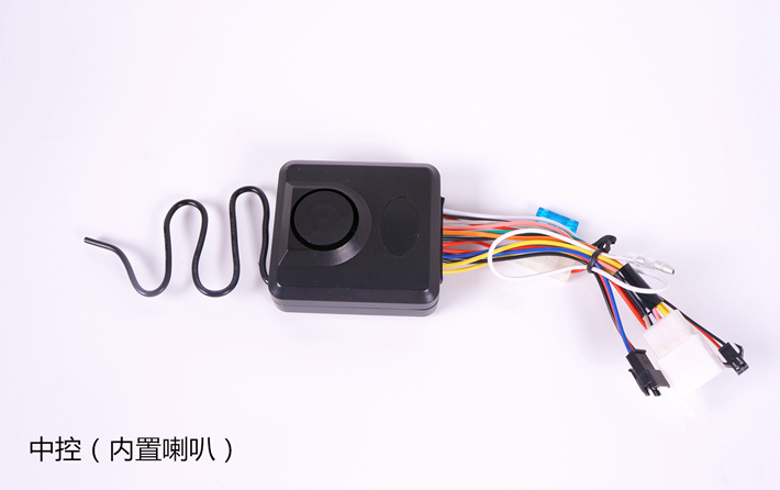 电动车一键启动中控系统